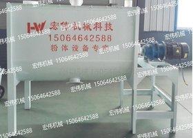 HW-单轴混合机