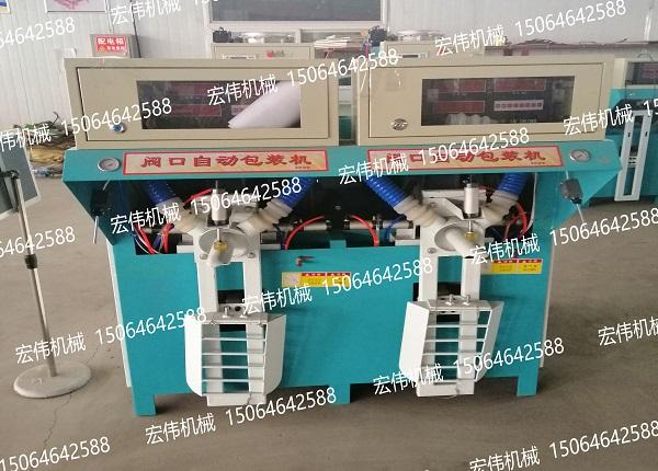 HW-阀口砂浆包装机