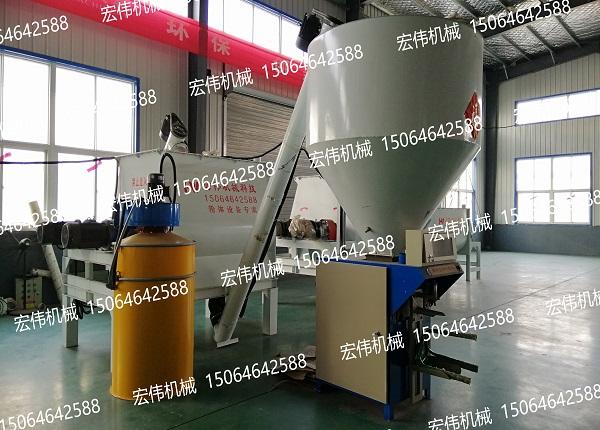 HW-55B腻子粉设备