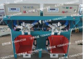 HW-砂浆包装机
