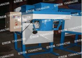 HW-敞口砂浆包装机