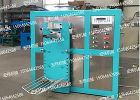 HW-高密度砂浆包装机