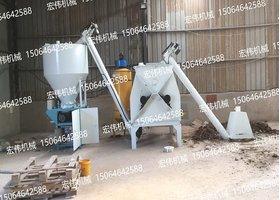 HW-55型腻子粉设备
