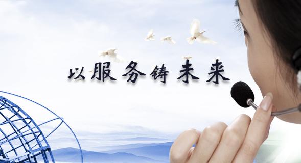昌邑市宏伟机械科技有限公司